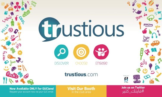 Trustious